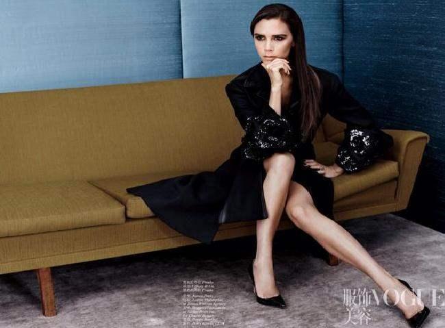 © Vogue China
